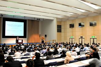 The seminar took place at the United Nations University U Thant International Conference Hall in Tokyo, Japan.