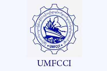 UMFCCI