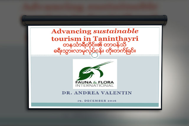 This workshop in Dawei is the first multi-stakeholder workshop on responsible tourism in Tanintharyi.