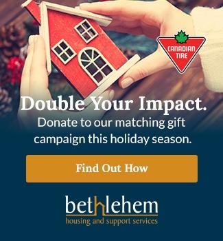 Matching Gift Fund