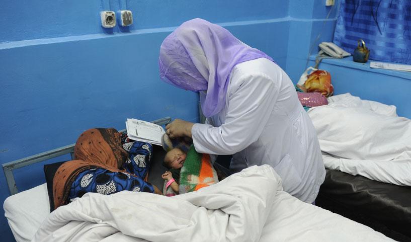 Afghanistan: Good governance improves women's health  [Photo: Afghan Eyes]