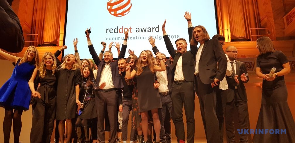Red Dot Award: Ukraine's Banda becomes agency of the year.