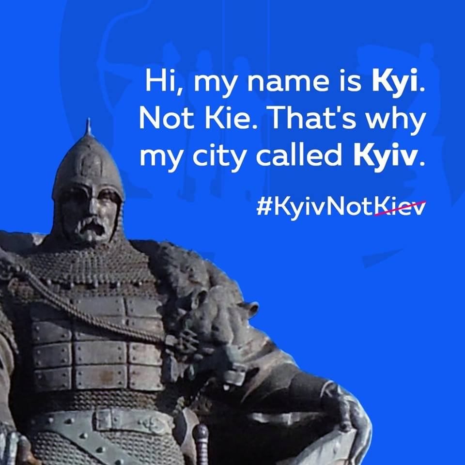 My name is Kyi. Not Kie. That's why my city is called Kyiv