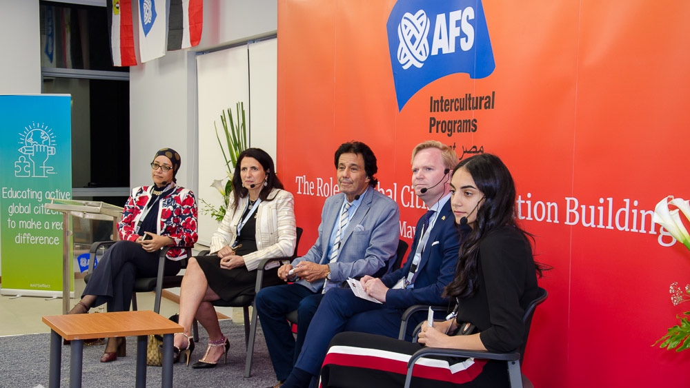 AFS events