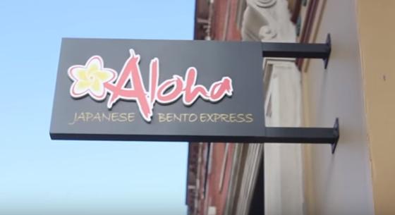 UP Start  Aloha Japanese Bento Express