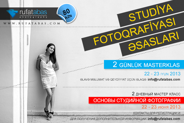 """Studio Photography Basics"" Workshop"