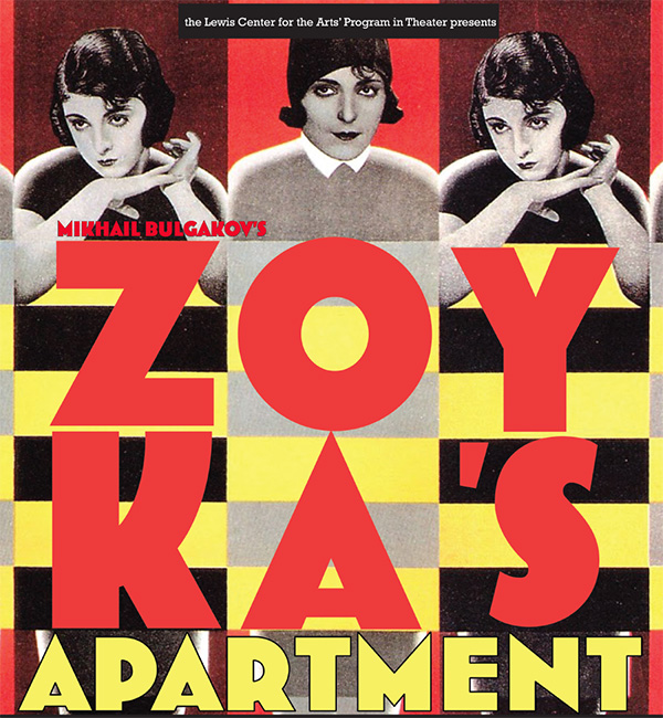Zoyka's Apartment Poster