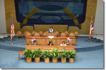 Photo of the State Senate Chambers, courtesy of the capitol.hawaii.gov