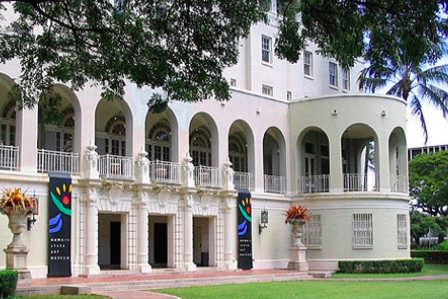 Hawaii Art Museum Building