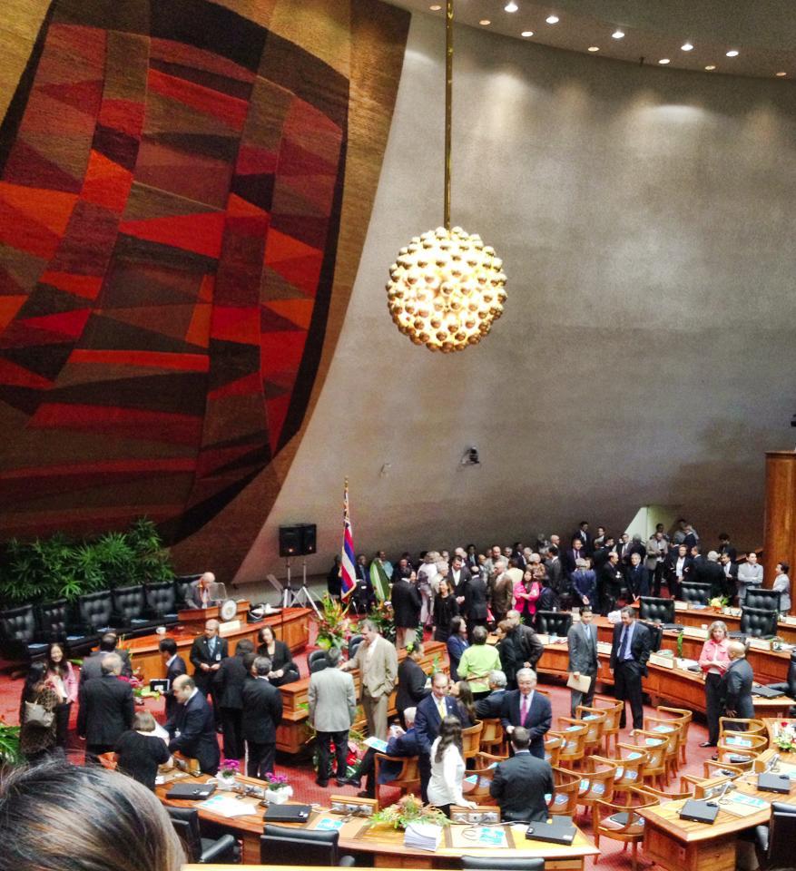 Photo of Hawaii House Chamber