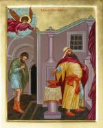 Publican and the Pharisee from Orthodox.net