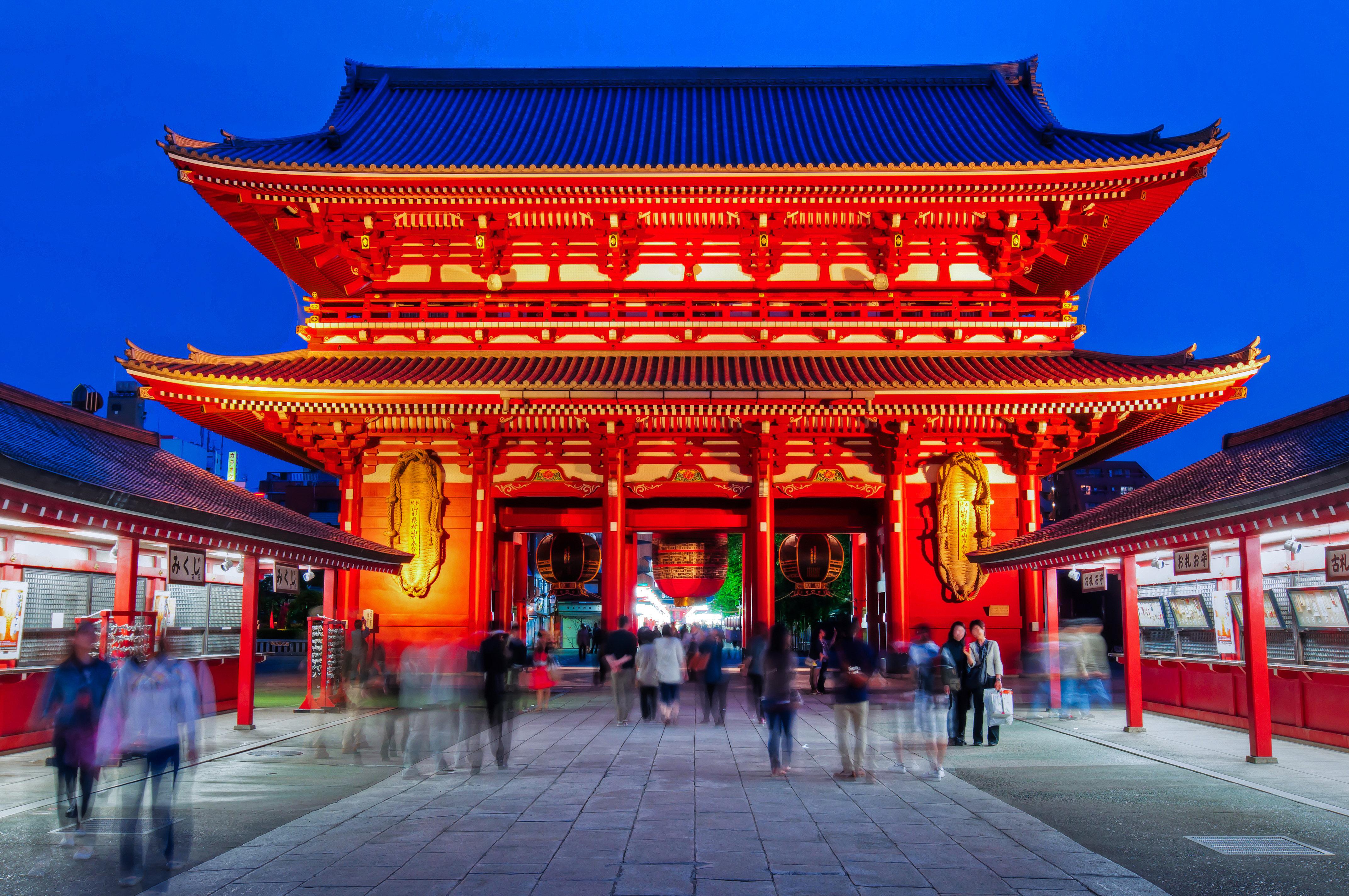 Viaja a Japón con Viajes Elan