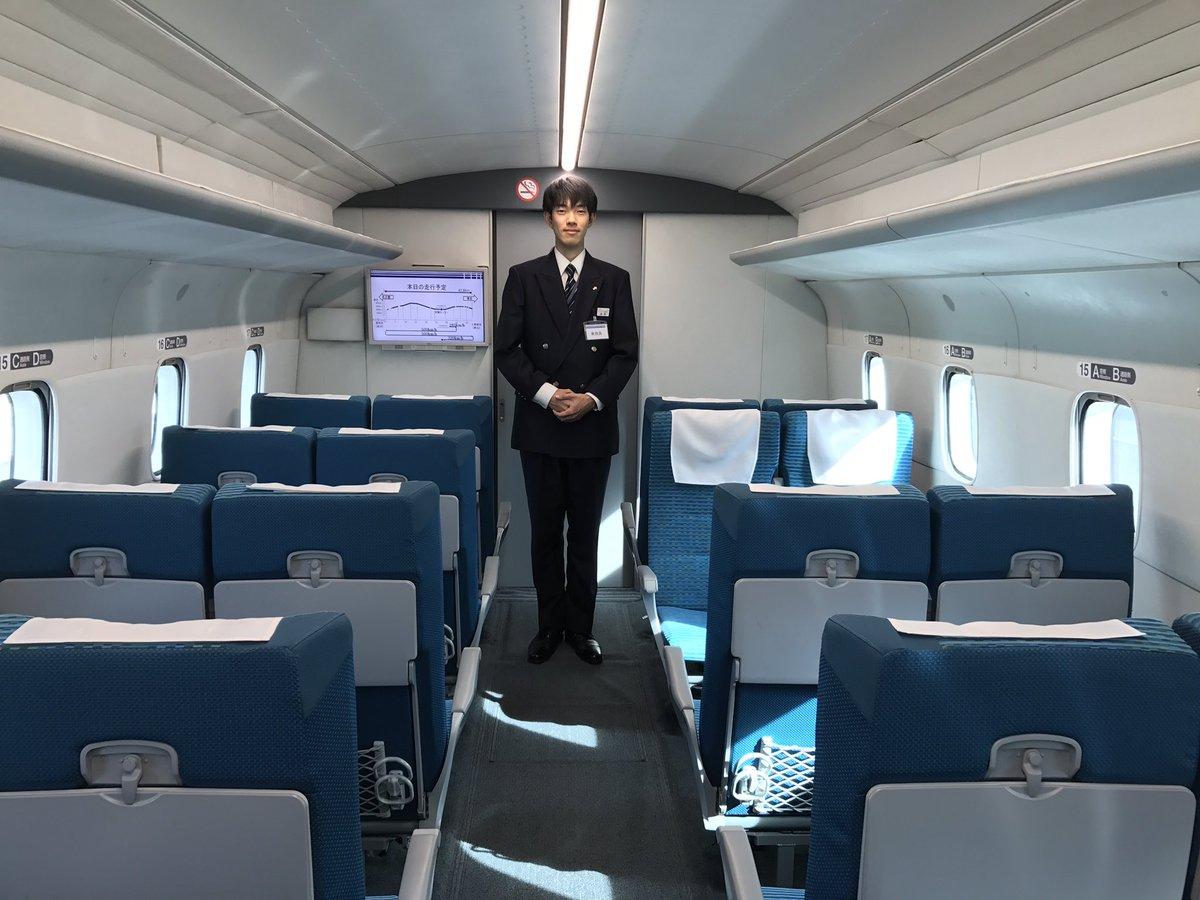 a33f978e 19a1 4dd0 8311 1d0fcc7d2472 Japan Rail Pass