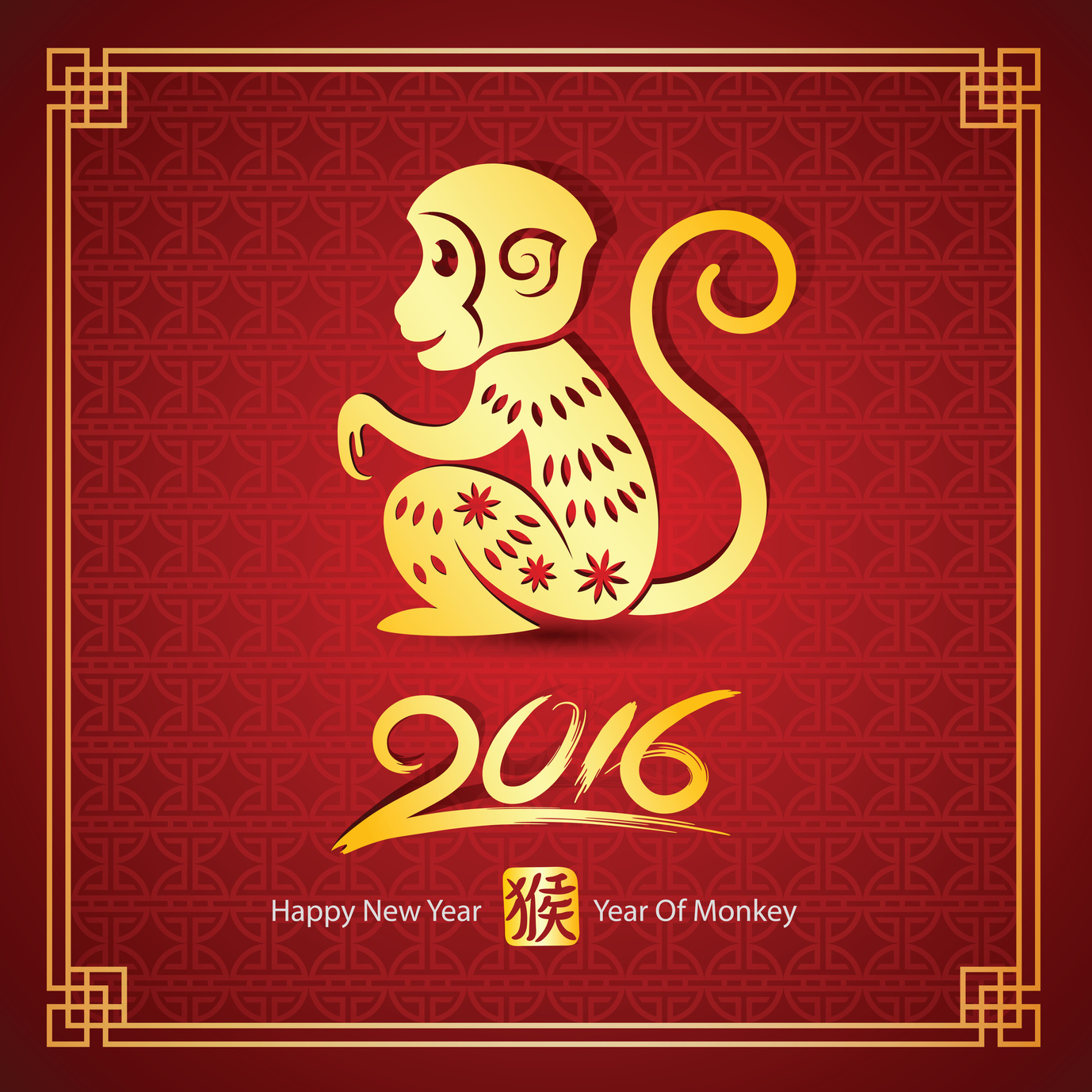 How is Chinese New Year affecting you?