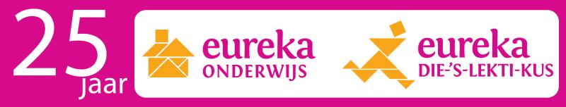 Logo 25 jaar Eureka Onderwijs en Eureka Die'-s-lekti-kus