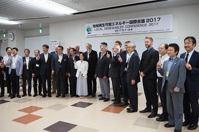 LR2017-nagano-declaration