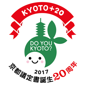 KYOTO+20