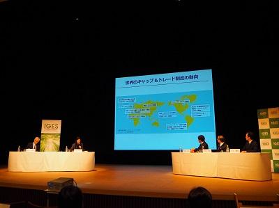 IGES COP23 seminar
