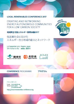 LR2017-programme