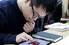 IA and iPads