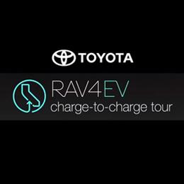 Natel Energy video by Toyota