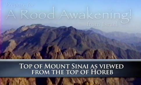 Top of Mount Sinai as Viewed from the top of Horeb - Copyright A Rood Awakening - All rights reserved