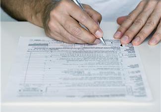 Tax Return Filing Dates