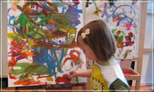 Painting Child