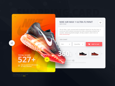 Nike-v2
