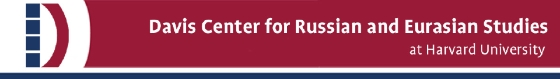 Davis Center for Russian and Eurasian Studies at Harvard University