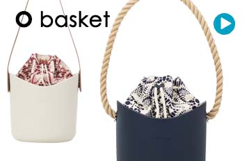 O bag basket