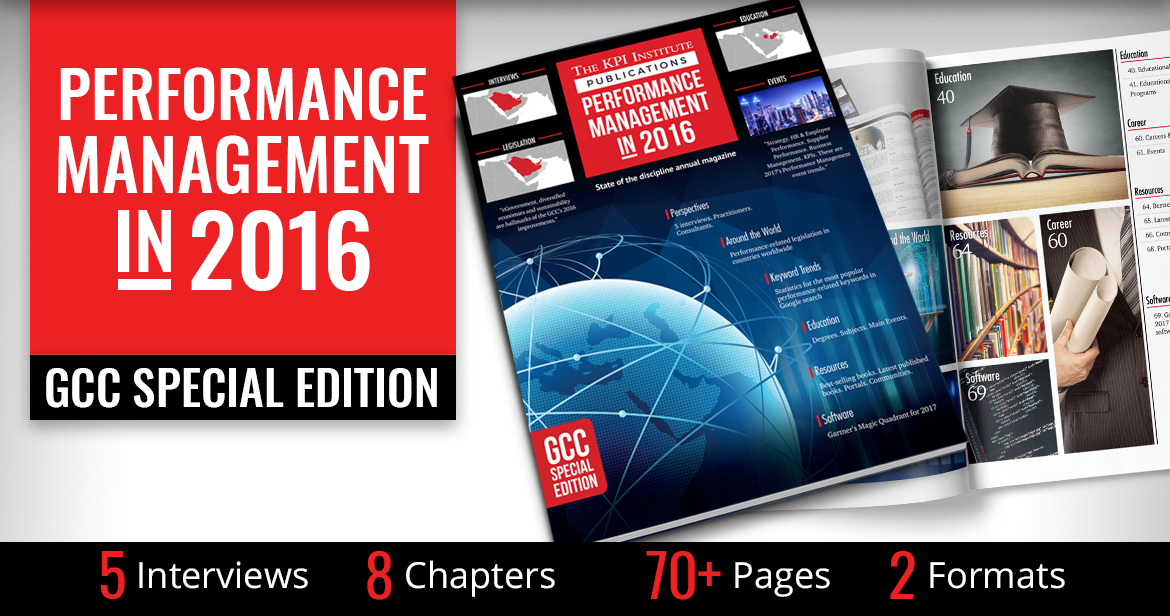 Performance Management in 2016: GCC Special Editon
