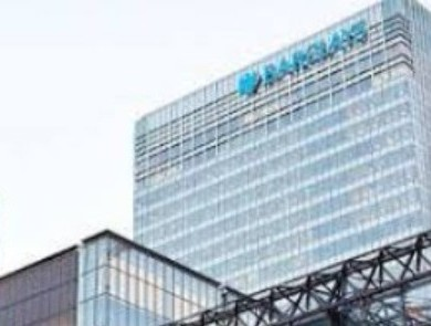 Barclays Bank headquarters