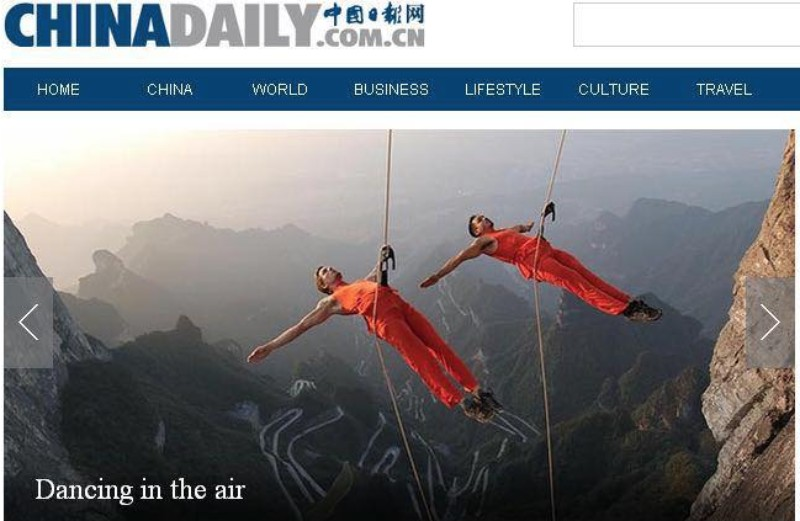BANDALOOP on front page of CHINA DAILY | Photo: James Adamson