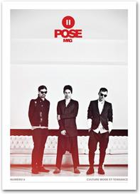 MARS on Pose Mag