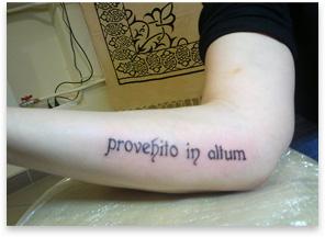 irsjones' Tattoo