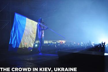 MARS in Kiev, Ukraine