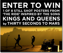 Win in the MARS Sweepstakes!