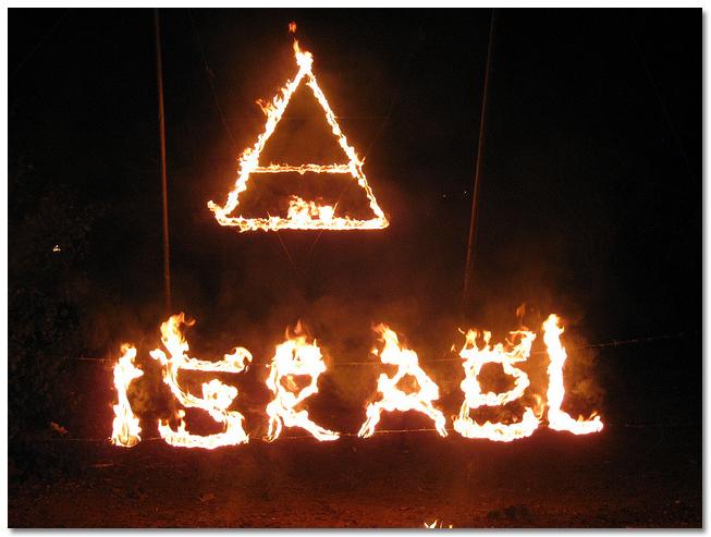Israel Triad