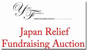 Bid on MARS for Japan Relief