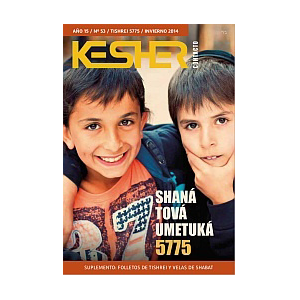 Revista Kesher 5775
