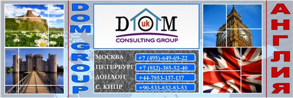UKConsulting Group