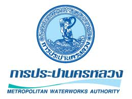 Logo: MWA