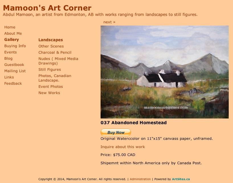 Abdul Mamoon's Art Corner - Landscapes Gallery