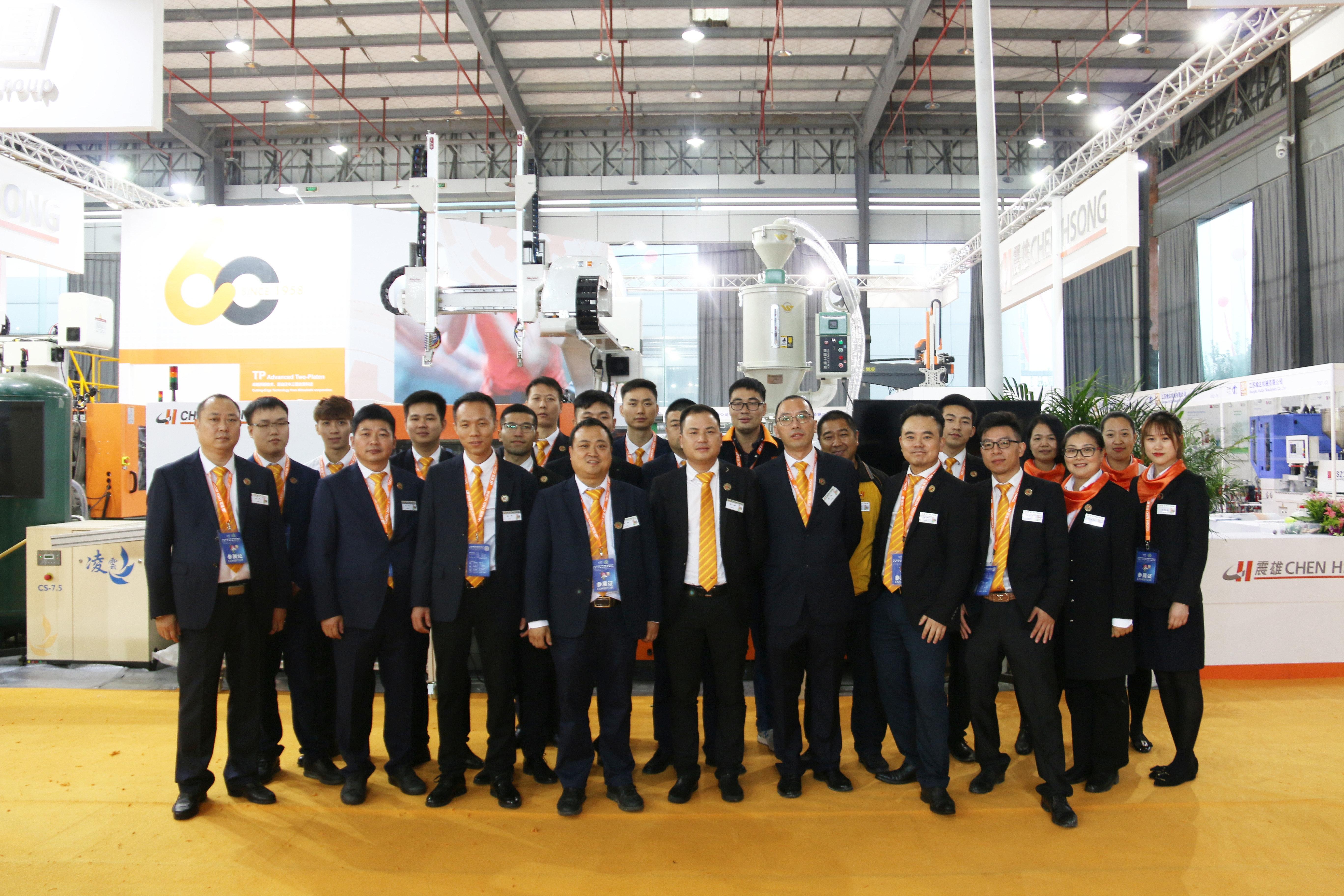 Yuyao Plastics Expo