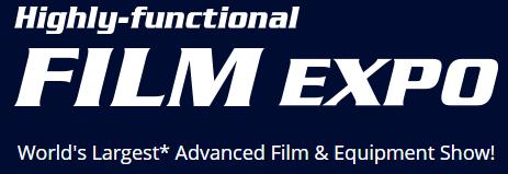Film Expo