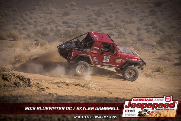 Skyler Gambrell, Jeepspeed