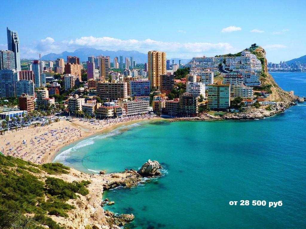 Испания 2