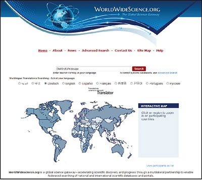 WorldWideScience Alliance Homepage