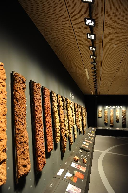 ISRIC World Soil Museum